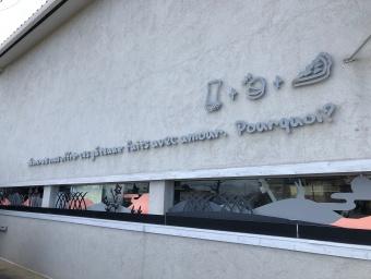 焼き菓子、洋菓子、愛知県江南市、Galle de watanabe(ガレ・ドゥ・ワタナベ)